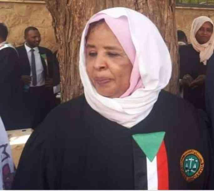 نعمات عبد الله أول سودانية وعربية تترأس القضاء