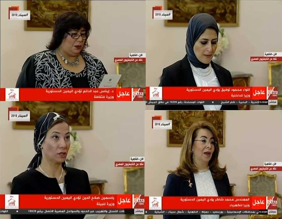 11 سيدة  في التشكيل الوزاري الجديد تعرفوا عليهم