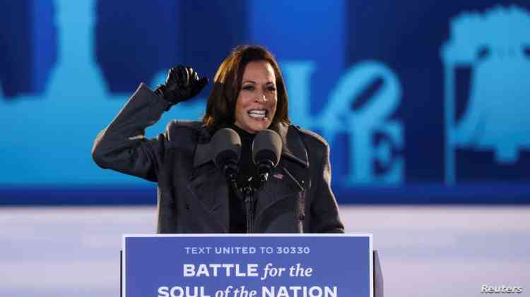34 معلومة عن كامالا هاريس أول نائبة للرئيس الأمريكي