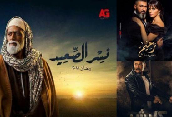 الأعلى مشاهدة على يوتيوب في مسلسلات رمضان 2018