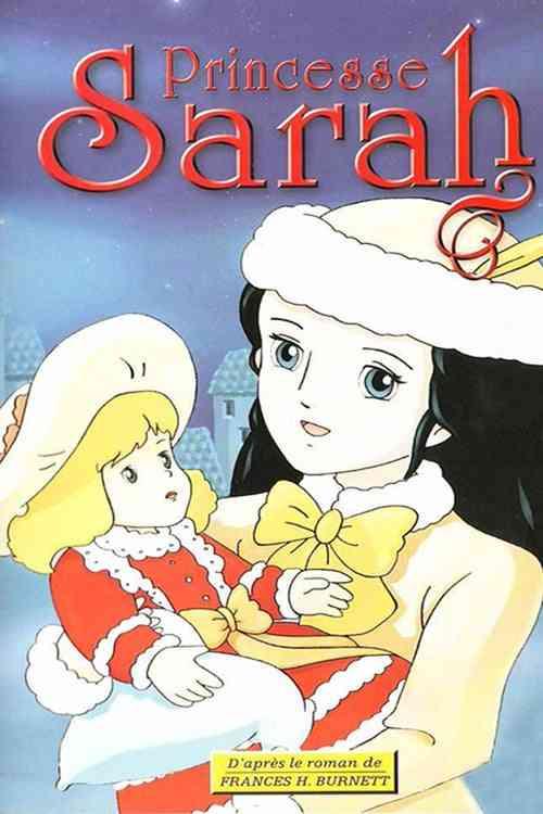 مسلسلات أنمي Princess Sarah