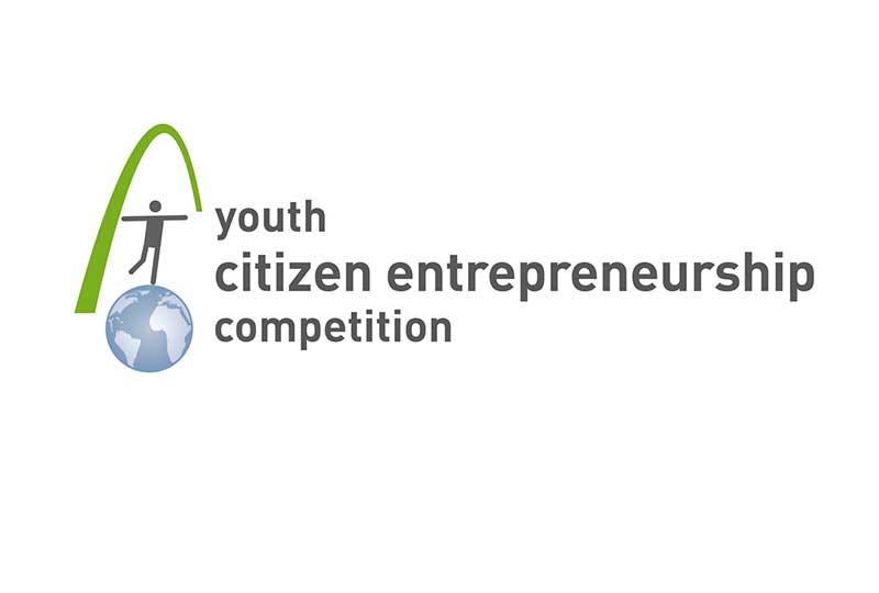 مسابقة رواد الأعمال الشباب