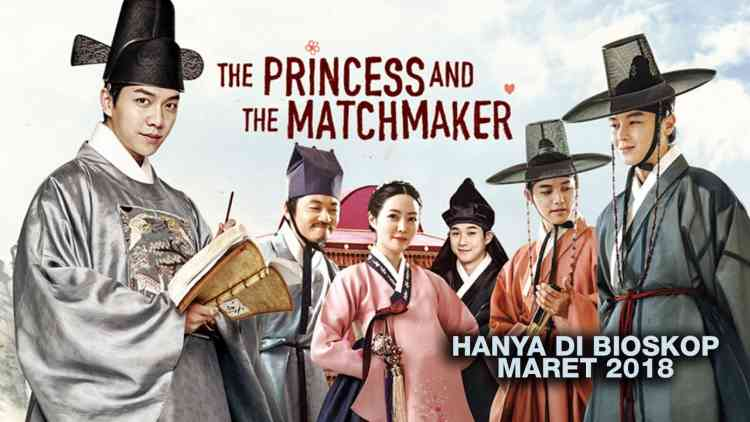 فيلم The Princess and The Matchmaker