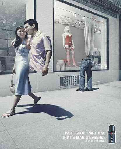 إعلانات تسليع المرأة