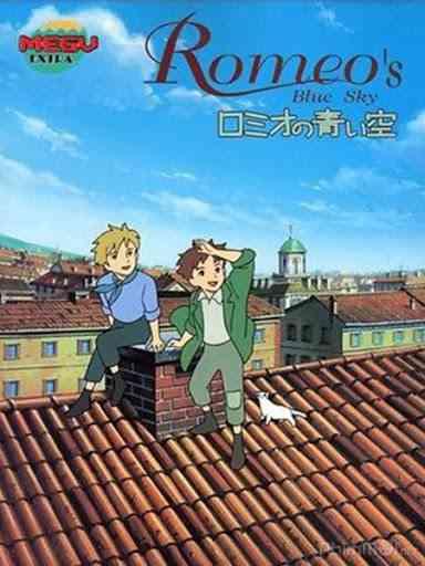 مسلسلات أنمي Romeo's Blue Skies