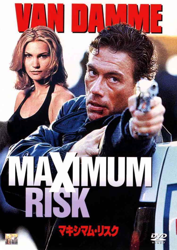 أفلام فاندام Maximum Risk