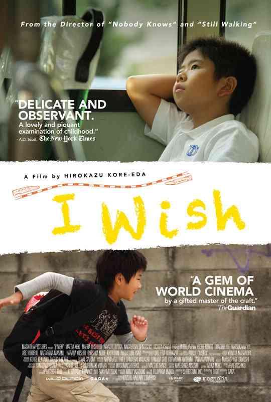 فيلم I Wish