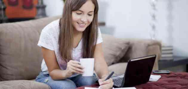 أهم مميزات العمل من المنزل