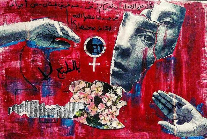 مشروع تخرج فاطمة محمود حول الختان