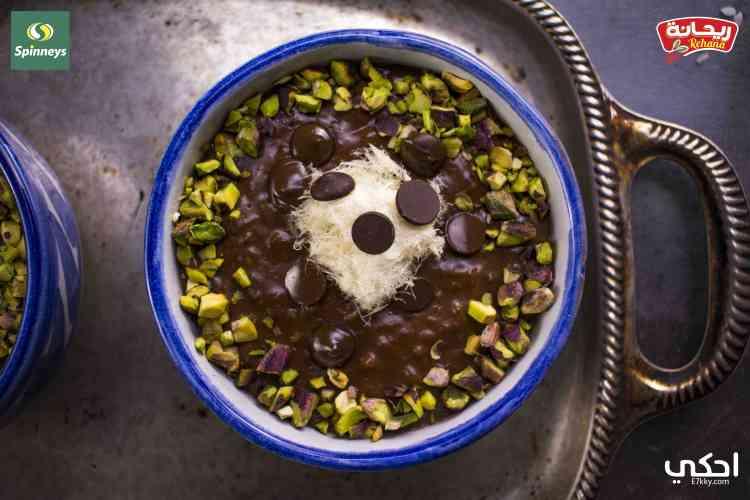 طريقة عمل أرز باللبن بالشوكولاتة