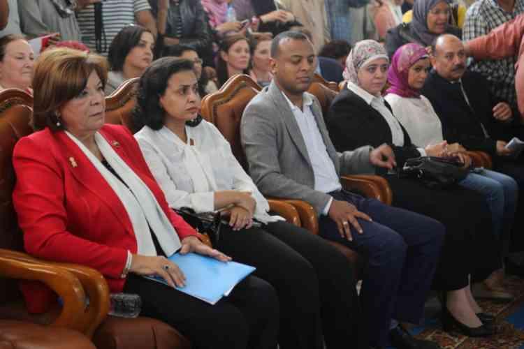 الاستراتيجية الوطنية لتمكين المرأة المصرية 2030