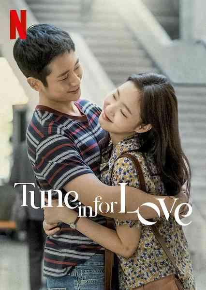فيلم Tune in For Love