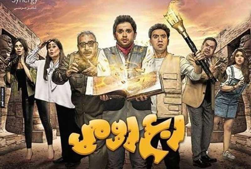 المسلسلات الكوميدية في رمضان 2018