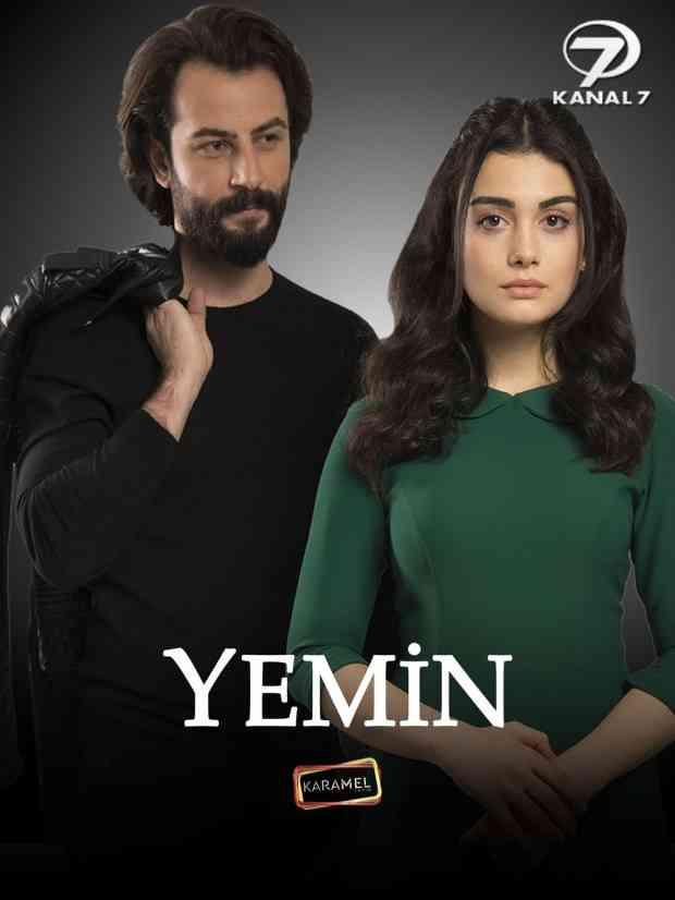 مسلسل القسم (يمين) Yemin