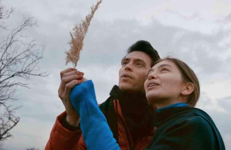 أفلام تركية - ما تبقى لي منك