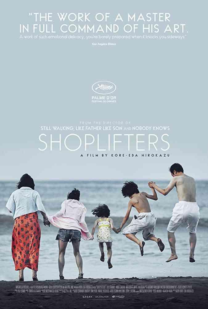 فيلم Shoplifters من الأفلام اليابانية