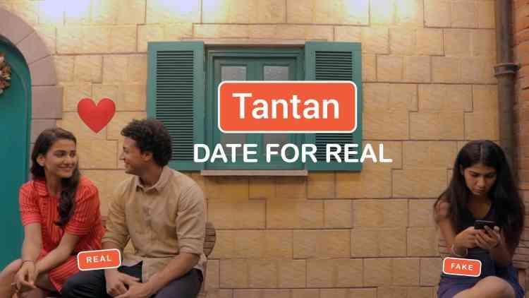 تطبيقات للتعارف Tantan
