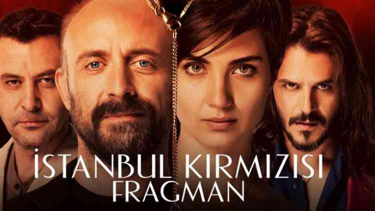 أفلام تركية - فيلم اسطنبول الحمراء