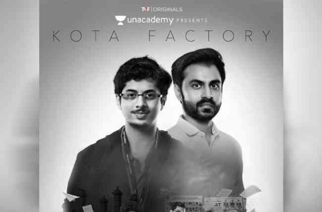 مسلسل kota factory