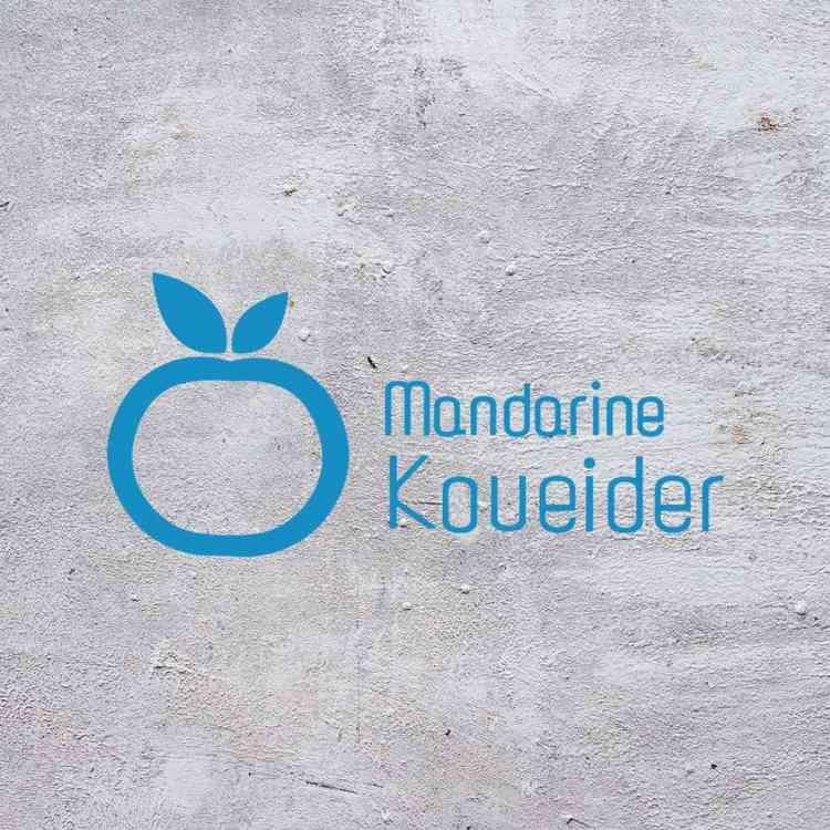 أفضل محلات حلويات العيد ماندرين قويدر