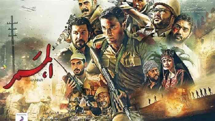 أفضل أفلام عربي جديدة - الممر