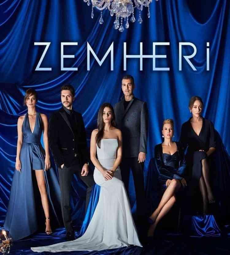 المسلسل التركي زمهرير Zemheri