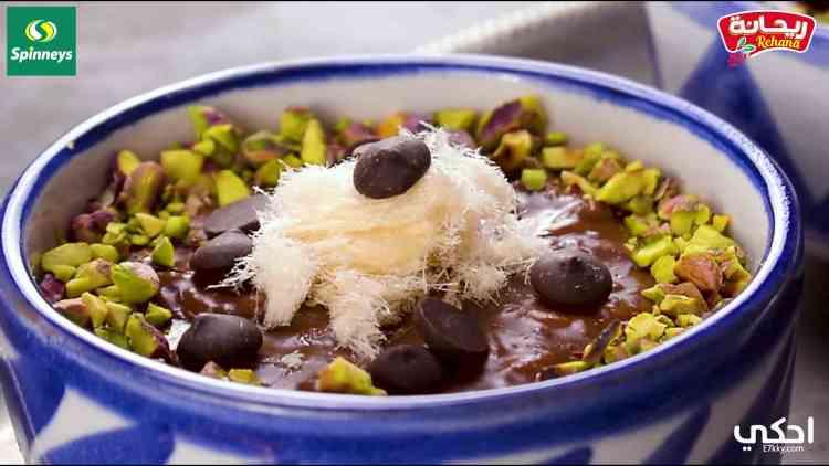 طريقة تحضير أرز باللبن بالشوكولاتة