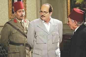 مسلسلات تاريخية مصرية