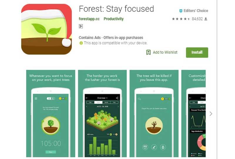 تطبيق forest