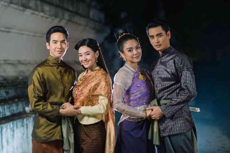 مسلسلات تايلاندية