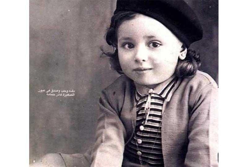 فاتن حمامة في طفولتها