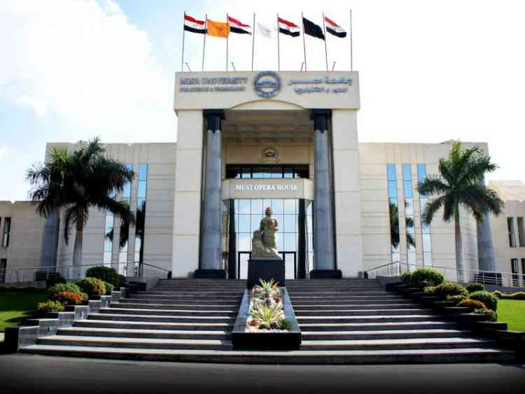 جامعة مصر للعلوم والتكنولوجيا MUST