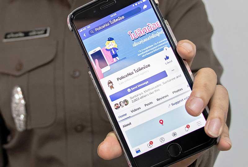 الذكاء الاصطناعي يواجه العنف في تايلاند