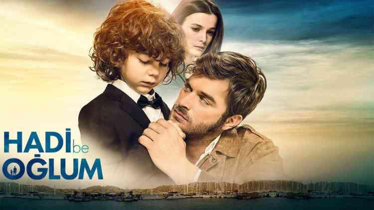 أفلام تركية-فيلم هيا يا ابني