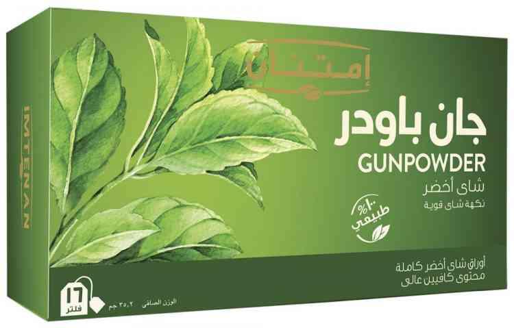 أفضل شاي أخضر امتنان