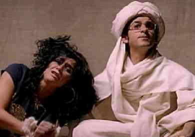 أفلام أحمد حلمي - جعلتني مجرمًا
