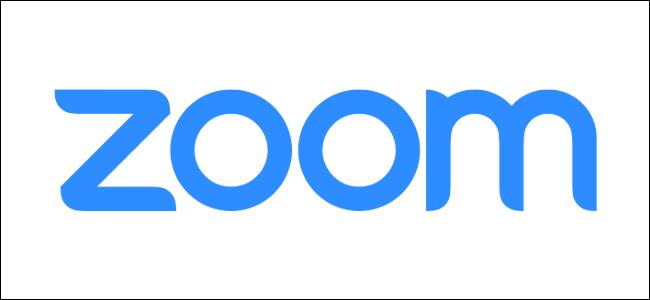 شركة Zoom