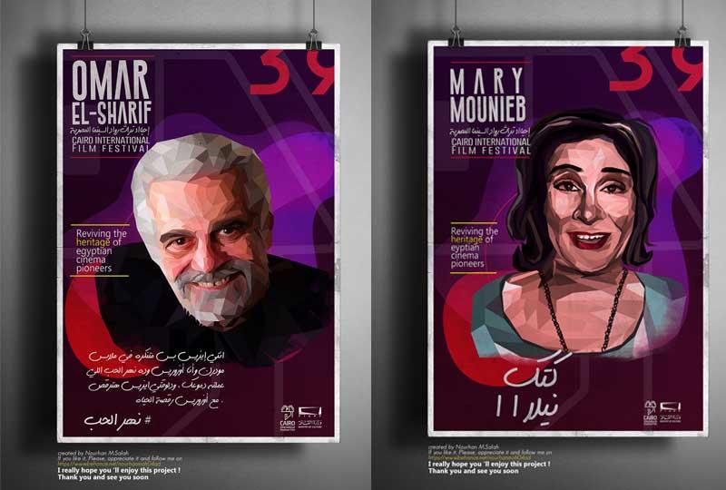 مشروع إحياء تراث السينما المصرية