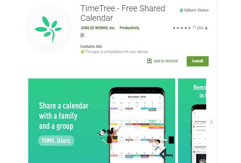 تطبيق time tree