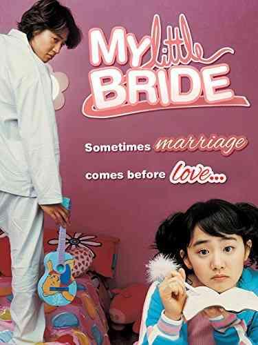 فيلم My little bride
