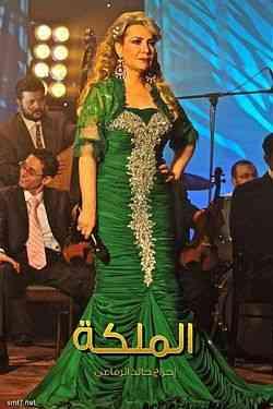 مسلسل الملكة 2011