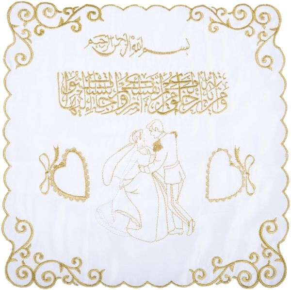 منديل كتب الكتاب مطرز بالذهبي