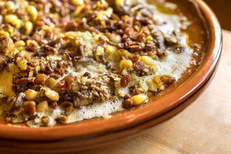 أكلات مغربية المروزية
