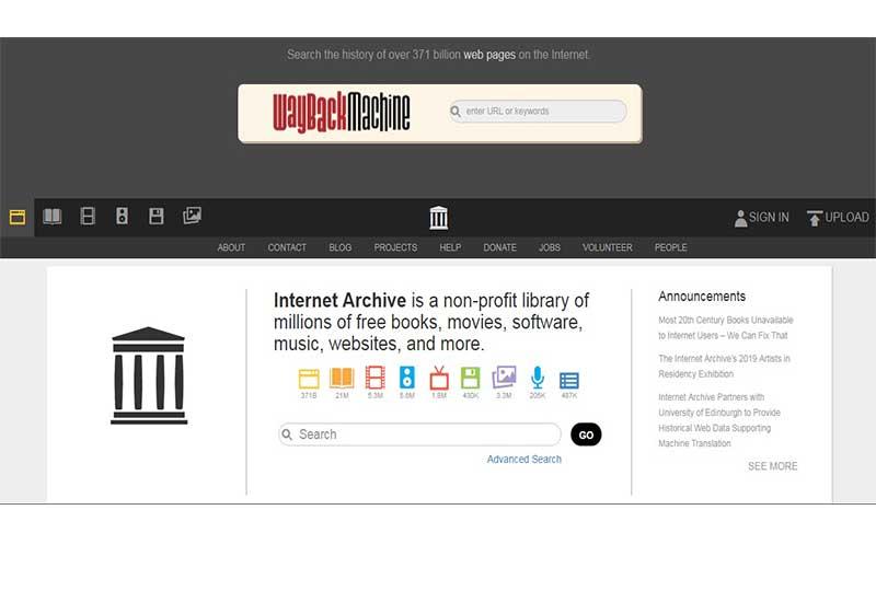 محرك internet archive