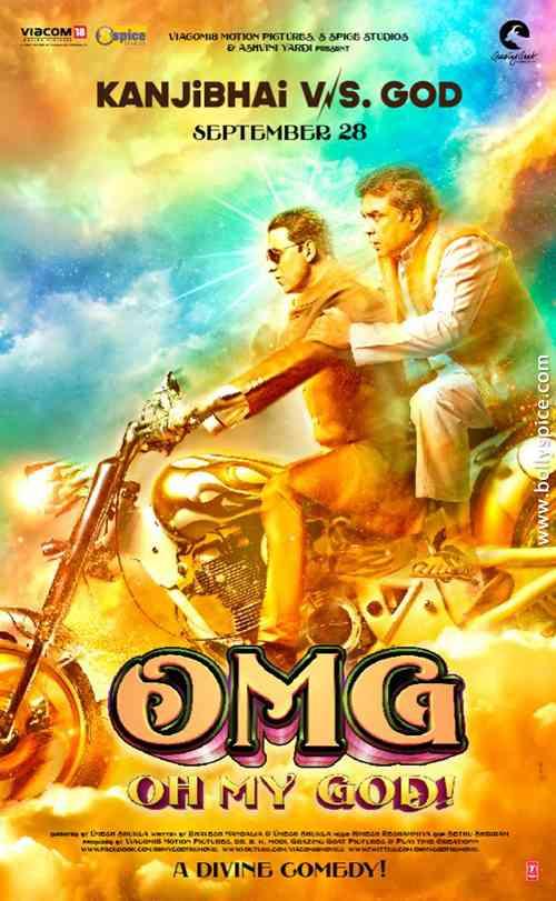 أفلام أكشاي كومار