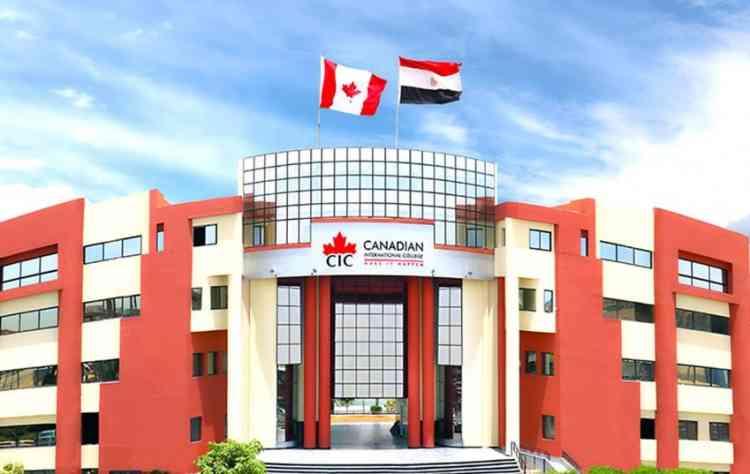 الكلية الكندية CIC