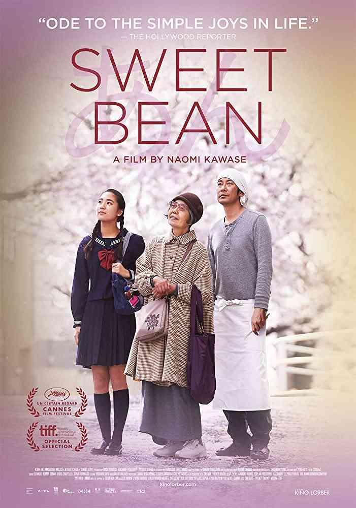 فيلم Sweet Bean