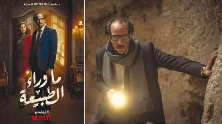 من افضل المسلسلات المصرية فس السنوات الأخيرة