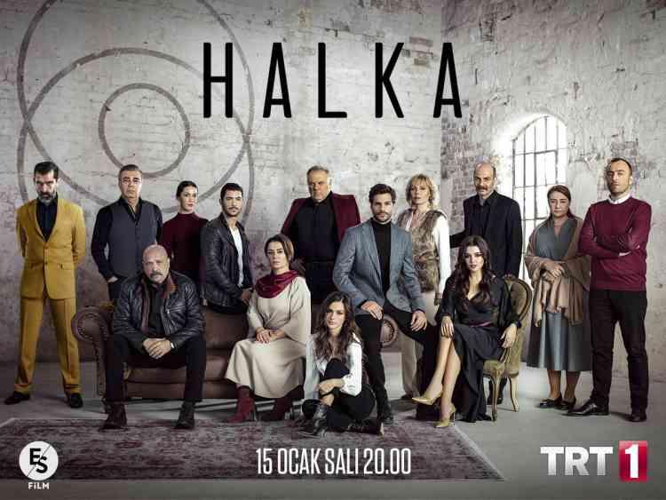 المسلسل التركي الحلقة Halka