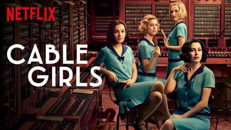 مسلسل La chicas del cable